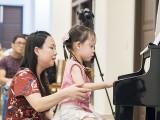 Pianovers Meetup #64, Jenny, and I-Wen