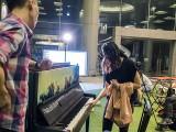 Pianovers Meetup #65, Teik Lee, and Tanwei