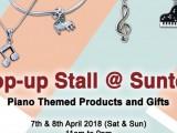 ThePiano.SG Pop-up Stall @ Suntec, Banner