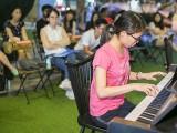 Pianovers Meetup #76, Janice performing
