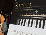 4th Steinway Youth Piano Competition Grand Finals 2018, Reception #5
