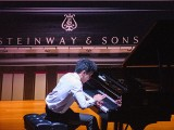 4th Steinway Youth Piano Competition Grand Finals 2018, Zhang Yifan Jem #3