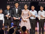 4th Steinway Youth Piano Competition Grand Finals 2018, Fang Yuan, and Contestants from NAFA