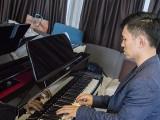 Pianovers Sailaway #2, Peng Chi Sheng #2