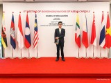 ThePiano.SG @ 6th Meeting of Governors/Mayors of ASEAN Capitals, Ma Yuchen