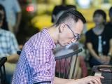 Pianovers Meetup #85, Teik Lee performing