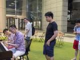 Pianovers Meetup #85, Teik Lee playing