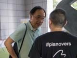 Pianovers Meetup #95, Amos, and Sng Yong Meng