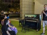 Pianovers Meetup #103, Yu Teik Lee sharing with us