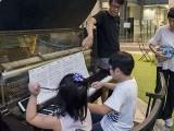 Pianovers Meetup #103, Wesley Chang, and Lim Ee Fong playing