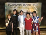 Pianovers Recital 2018, Pek Siew Tin, Jonathan Lam, Teh Yuqing, Lim Ee Fong, and May Ling