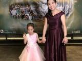 Pianovers Recital 2018, Chia I-Wen, and Jenny Soh #2