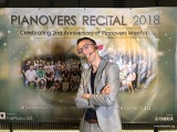 Pianovers Recital 2018, Yu Teik Lee