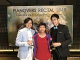 Pianovers Recital 2018, Teh Yuqing, Lim Ee Fong, and Jonathan Lam #2