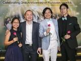 Pianovers Recital 2018, Erika Iishiba, Sng Yong Meng, Teh Yuqing, and Jonathan Lam