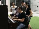 Pianovers Meetup #108, Pianovers jamming #3