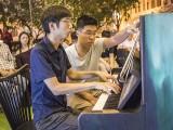 Pianovers Meetup #111, Jonathan Lam performing