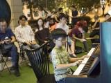 Pianovers Meetup #111, Daniel Zhang performing