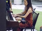 Pianovers Meetup #112, Melody playing