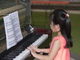 Pianovers Meetup #113, Kayla