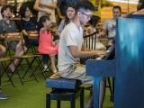 Pianovers Meetup #113, Max Zheng performing