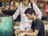 Pianovers Meetup #116, Teh Yuqing, and Jonathan Lam