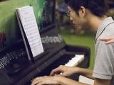 Pianovers Meetup #117, Jonathan Lam playing