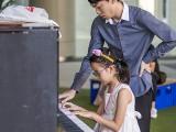Pianovers Meetup #127, Food and Goodies, Wang Jiaxin, and Huang Zimo