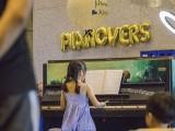 Pianovers Meetup #127, Zhang Enrui performing for us