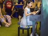 Pianovers Meetup #127, Lim Shi Yu