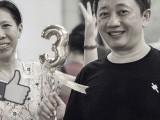 Pianovers Meetup #127, Chung May Ling, and Gavin Koh