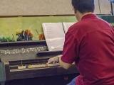 Pianovers Meetup #128 (NDP Themed), Chris Khoo performing