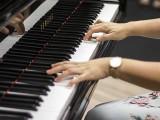 Pianovers Talents 2019, Tan Chia Huee playing #4
