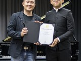 Pianovers Talents 2019, Sng Yong Meng, and Xavier Hui