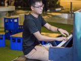 Pianovers Meetup #135, Tai Yuan Xing performing
