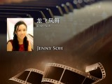 Pianovers Recital 2019, Jenny Soh