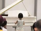 Pianovers Meetup #138, Chia I-Wen performing