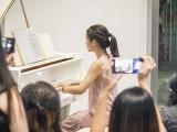 Pianovers Meetup #138, Jasmine Khoo performing