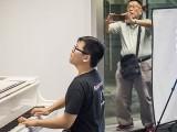 Pianovers Meetup #138, Xavier Hui performing
