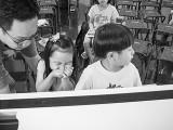Pianovers Meetup #139, William Yeo, Debbie, and Brandon Yeo