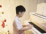 Pianovers Meetup #142, Justin performing