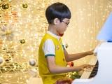 Pianovers Meetup #143, Eason Chin performing