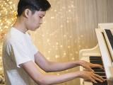 Pianovers Meetup #143, Quek Gabriel playing