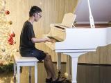 Pianovers Meetup #143, Bryan Ang performing