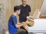 Pianovers Meetup #145, Heng Yi performing