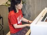 Pianovers Meetup #145, May Ling performing
