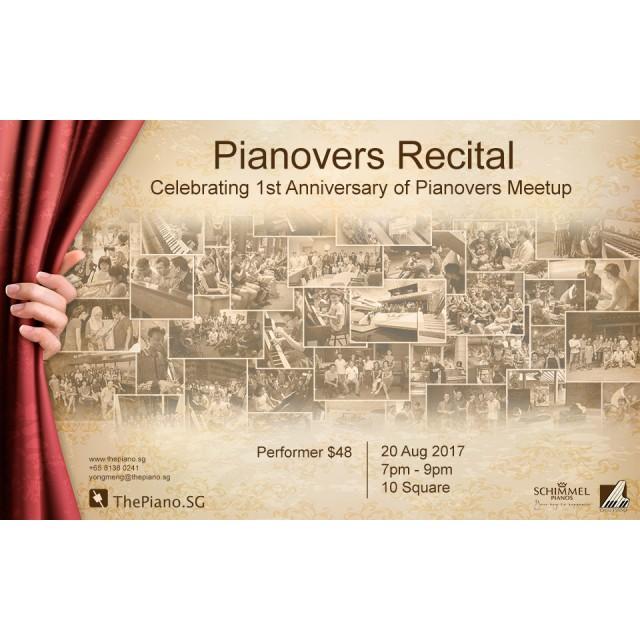 Pianovers Recital 2017 Performer Ticket