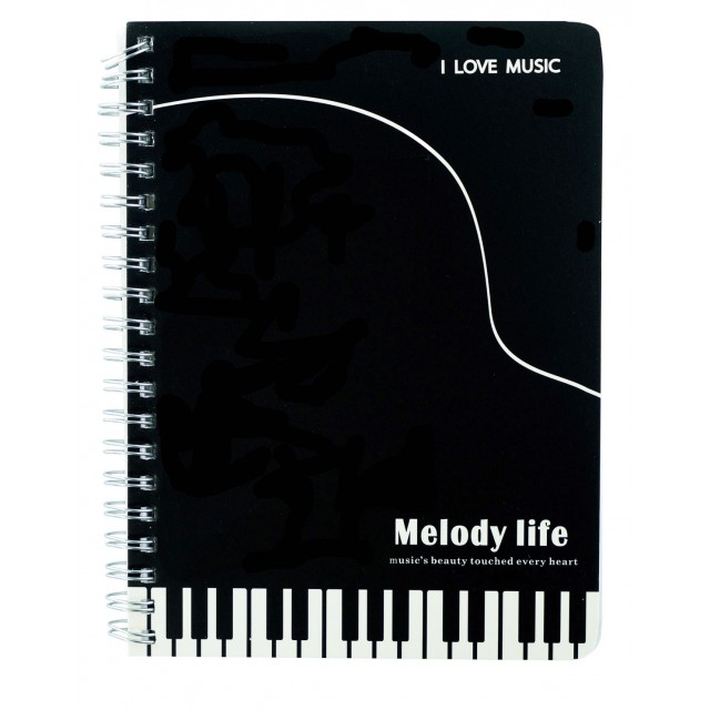 Piano Key Covers Exercise Notebook