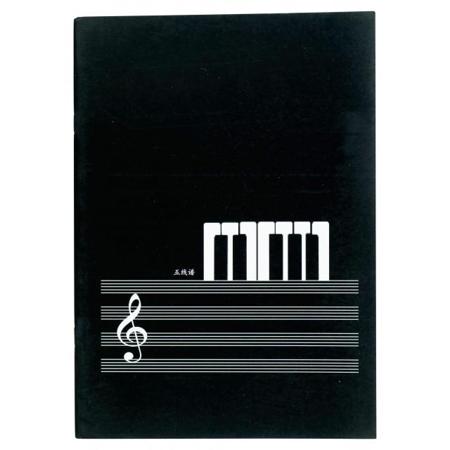 Black Musical Notation Manscript Paper