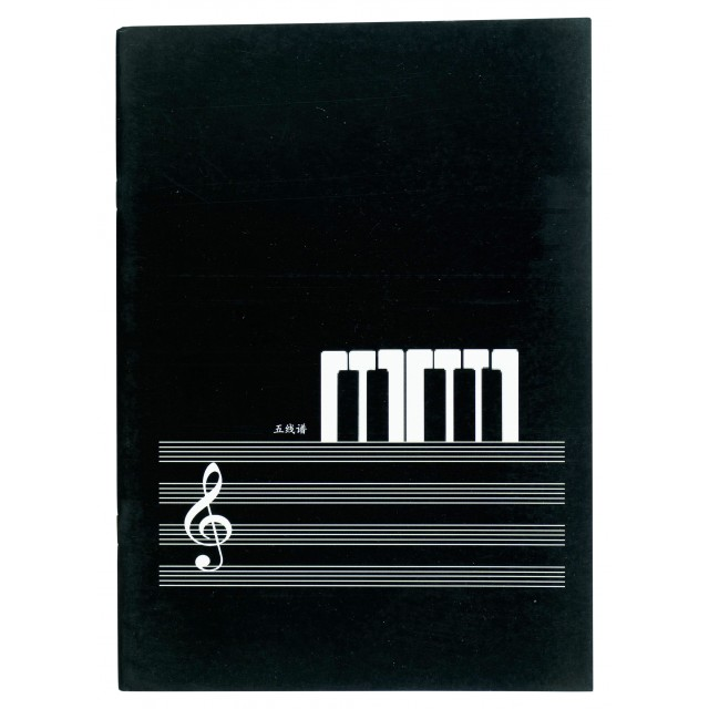 Black Musical Notation Manscript Paper
